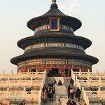 Photo of Temple of Heaven (Tiantan Park)