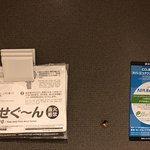 Photo of APA Hotel Hakata Ekimae