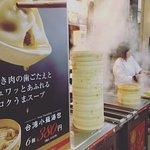 Chisun Inn Osaka Hommachi Foto