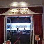 Photo of Takarazuka Revue