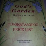 Photo of God's Garden