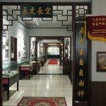 Foto de Stilwell Museum/Former Residence of General Stilwell (Shidiwei Jiangjun Jiùju)