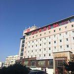 Ibis Hotel Qingdao Ningxia Road Foto
