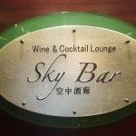 Sky bar 33rd floor