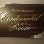 Continental Room - French restaurant on 33rd floor