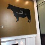 Photo of 37 Steakhouse & Bar