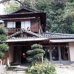 Façade du Ryokan