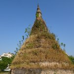 Black Stupa (That Dam) Foto