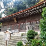 Photo of Ujigami Shrine