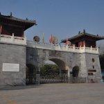 Foto Xiaoshang Bridge
