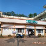 Haritha, AP Tourism Hotel at Mahanandi. One can book the rooms online.