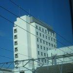 Life Inn Katsuta-eki Nishi Foto