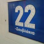 Foto de 22 Souvlakia