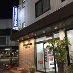 Business Hotel Kushimoto-ekimae
