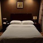 Foto di Starway Boutique Tianan Rega Hotel