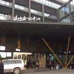 Photo of Qingshan Hotel