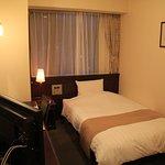 Photo de Amami Sunplaza Hotel