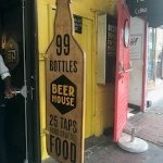 Beerhouse entrance