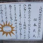 サムハラ神社の霊力2