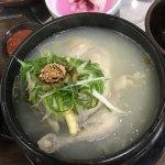 Jang Su Sam Photo