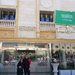 صورة فوتوغرافية لـ Assaraya Turkish Restaurant