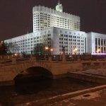 Горбатый мост и Дом правительства РФ (Белый дом)