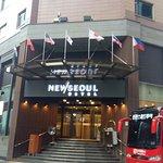 New Seoul Hotel Photo