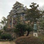 Okayama Castle Photo