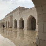 Sultan Qaboos Grand Mosque Photo