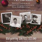 Special Christmas Rebetiko event! 28.12.17