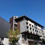 Fuli Hot Spring Resort Photo
