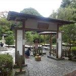 Photo de Manyo Park