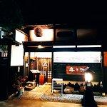 Suzuya restaurant Photo