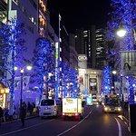 Foto de Shibuya Tobu Hotel