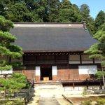 Senshoji Temple Picture
