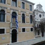 Foto di Chiesa di San Giorgio dei Greci