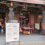 中国語と英語で書かれた参拝方法