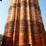 Qutab Minar