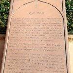History Qutab Minar