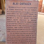 AlAI- Darwaza