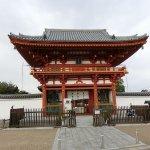 再再建された南大門