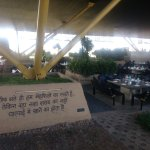 Charpai The Dhaba Photo