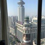 Le Royal Meridien Shanghai Photo