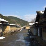 Photo de Ichijodani Asakurashi Ruin