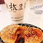 Fuhang Soy Milk Photo