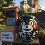 Kumamon is ominpresent in Kumamoto