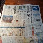 17/03/30 ランチ営業開始初日.