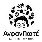 ΑνφανΓκατέ