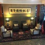 Photo de Tokyo International Hotel