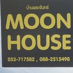 Moon House @ Clock Tower Foto